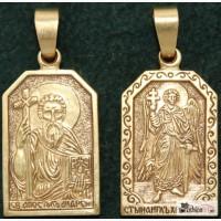 АНДРЕЙ икона именная нательная бронзовая
