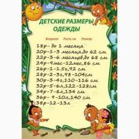 Майка детская хлопковая в Украине недорого