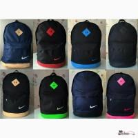 Рюкзаки Nike портфели не Adidas