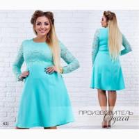 Вечернее роскошное платье. Распродажа 2018. Дропшиппинг