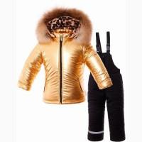 PILGUNI 2020г Shiny золото зимний комплект для девочки
