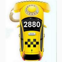 Такси Одесса недорого 2880 ваш партнер