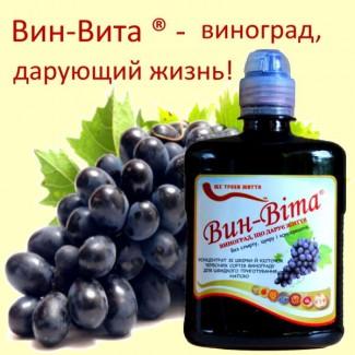 Вин-Вита - концентрат из кожицы и косточек винограда 0, 5 л, 1 л