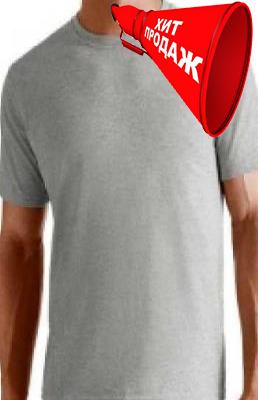 Фото 2. Футболка мужская белая, черная, серая, хлопковая. Мужская футболка