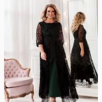 Платье, Темно-Зеленое