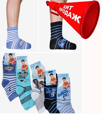 Фото 10. Носки детские махровые.Детские махровые носки в Украине недорого