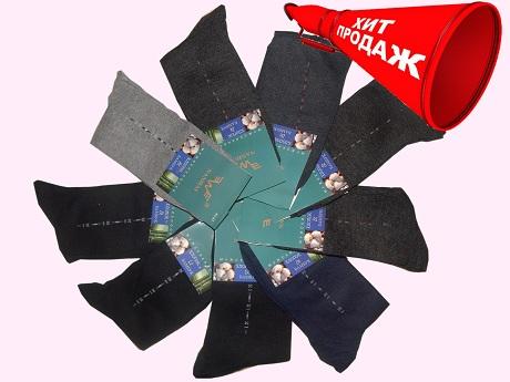 Фото 11. Носки детские махровые.Детские махровые носки в Украине недорого