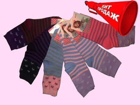 Фото 12. Носки детские махровые.Детские махровые носки в Украине недорого