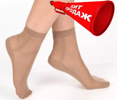 Фото 13. Носки детские махровые.Детские махровые носки в Украине недорого