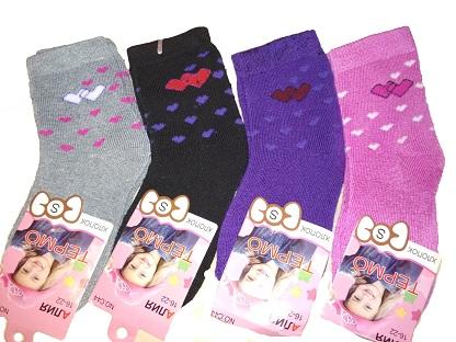 Фото 3. Носки детские махровые.Детские махровые носки в Украине недорого