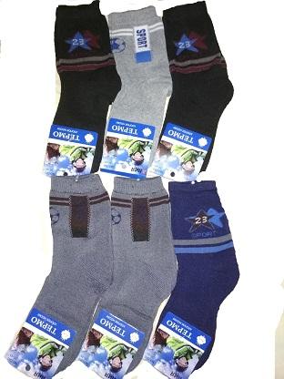 Фото 5. Носки детские махровые.Детские махровые носки в Украине недорого