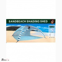 Тент пляжный - палатка
