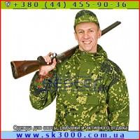 Камуфляжная одежда для охоты, рыбалки и отдыха от производителя