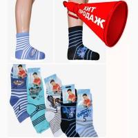 Носки подростковые хлопковые.Хлопковые подростковые носки в Украине