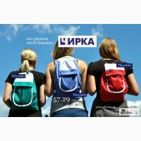 Рюкзак для молоді (в спортзал, в подорож, на екскурсію)