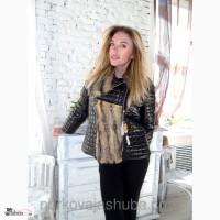 Модная осенняя куртка мех койота