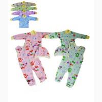 Костюмчики для новорожденных. Ясельные костюмы младенцам в Украине