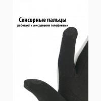 Перчатки сенсорные! Стрейчевые, теплые))