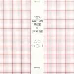 Фурнитура ( для швейных изделий)