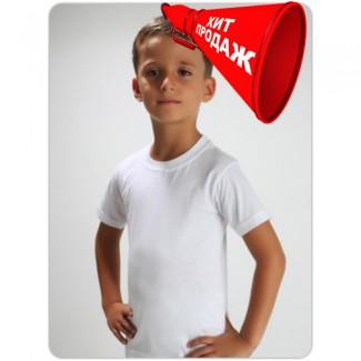 Футболка детская белая. Детская белая футболка недорого