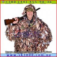 Одежда для активного отдыха, охоты и рыбалки от производителя