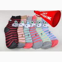 Носки женские. Женские носки хлопок в Украине не дорого
