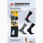 Термоноски Thermoform HZTS - 21