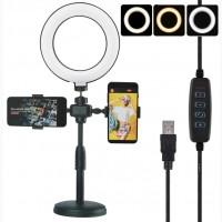 Кольцевая лампа настольная 16 см с двумя держателями для телефона Phone Live Fill Light