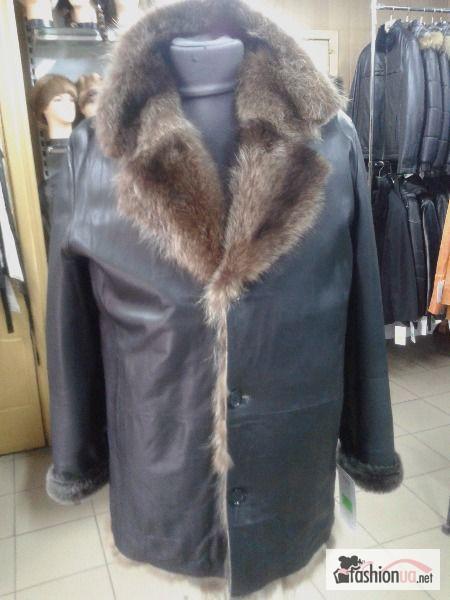 Одесса дубленки купить в магазине