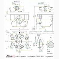 Гидромотор мгп 160