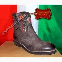 Ботинки женские кожаные фирмы alkimia оригинал п-о италия