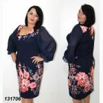 Красивые темно-синие платья с шифоновым рукавом/гарні сукні синього кольору