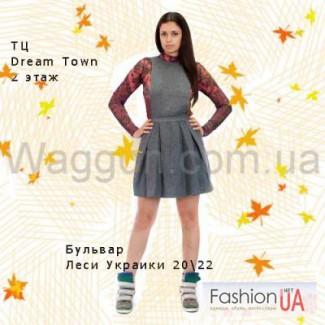 Женская Одежда В Киеве