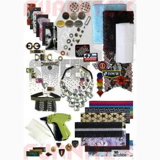 Компания FURNITEX продажа швейной фурнитуры оптом
