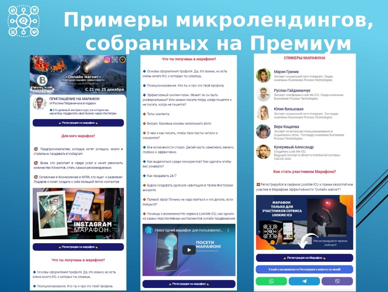 Фото 9. Telegram - LookMeICU  Cоздавай визитку в онлайн-конструкторе