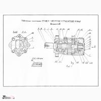 Гидромотор МГП 80 купить