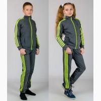 Спортивный костюм детский (девочка/мальчик)