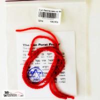 Красная нить из Иерусалима + Бесплатная доставка