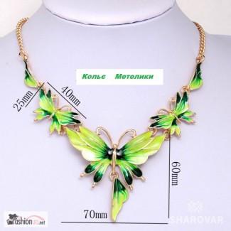 Кольє Метелики, колье бабочки, эмаль, салатовый