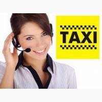 Дешевое такси 2880 Одесса