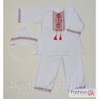 Детская одежда, одежда для новорожденных, для девочек и мальчиков - Интернет-магазин 4kids