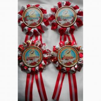 Свадебные медали( набор)