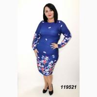 Платье с длинными рукавами большого размера/сукня синього кольору великого розміру
