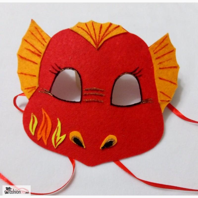 Как сделать маскарадную маску для мальчика своими руками