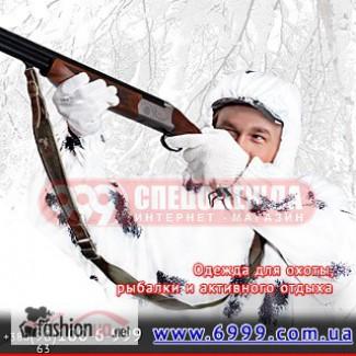 Камуфляж охотника