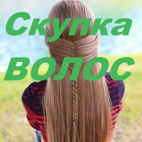 Продать волосы в Виннице