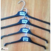 Плечики для блуз, сарафанов и рубашек