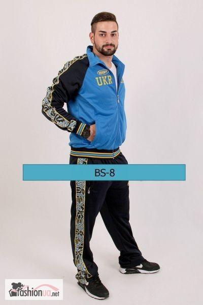 Bosco sport спортивные костюмы