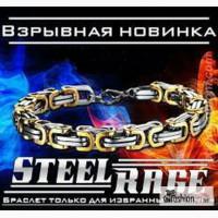 Мужской браслет Steel Rage