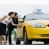 Такси Одесса номер вызова 2880